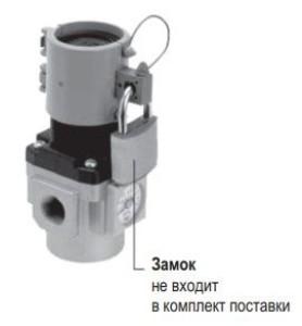 Блокиратор установочной ручки регулятора давления