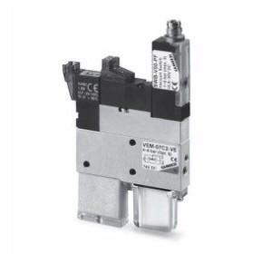 Компактные вакуумные эжекторы Серия VEM