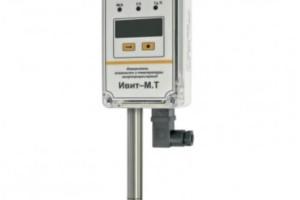 Разработка и монтаж система мониторинга температуры и влажности 608264857a05f