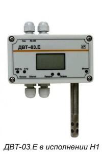 Датчики влажности и температуры ДВТ-03.Е 5fc81d48db168