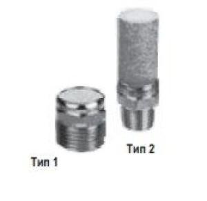 Компактный пневмоглушитель EBKX 60819207e2c2b