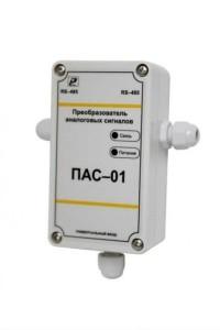 Преобразователь аналоговых сигналов ПАС-01-Е 6088536b90af7