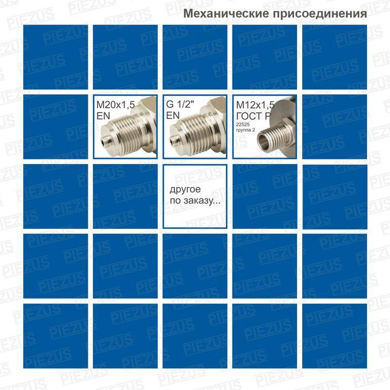 APZ 3020 Компактный датчик дифференциального давления 5f543bdde0a78