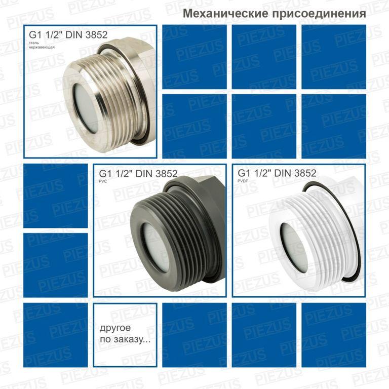 APZ 3240 Датчик давления для агрессивных сред 5fd1898569673
