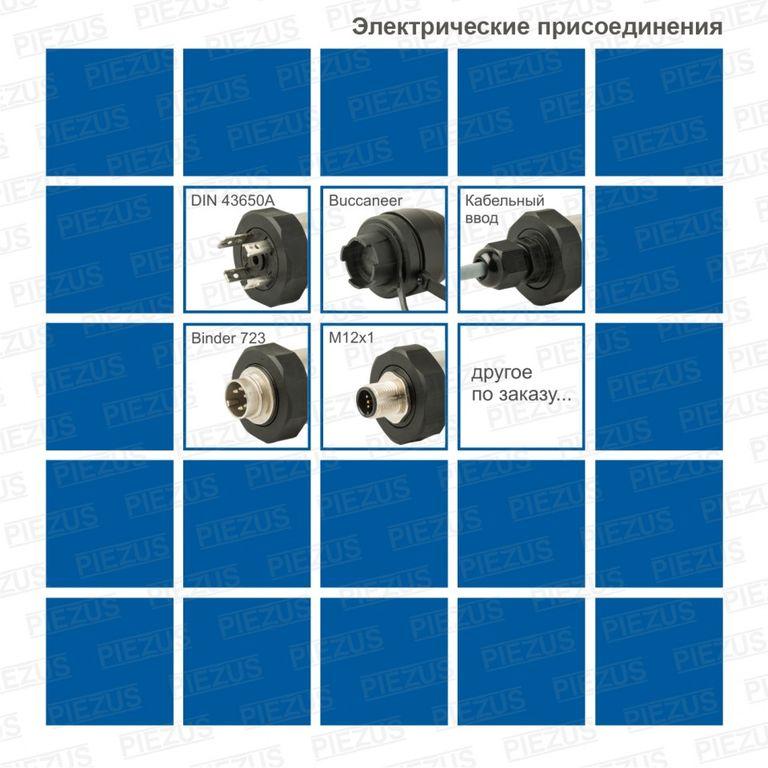 APZ 3410 Датчик давления для агрессивных сред 5fc6297dc0007