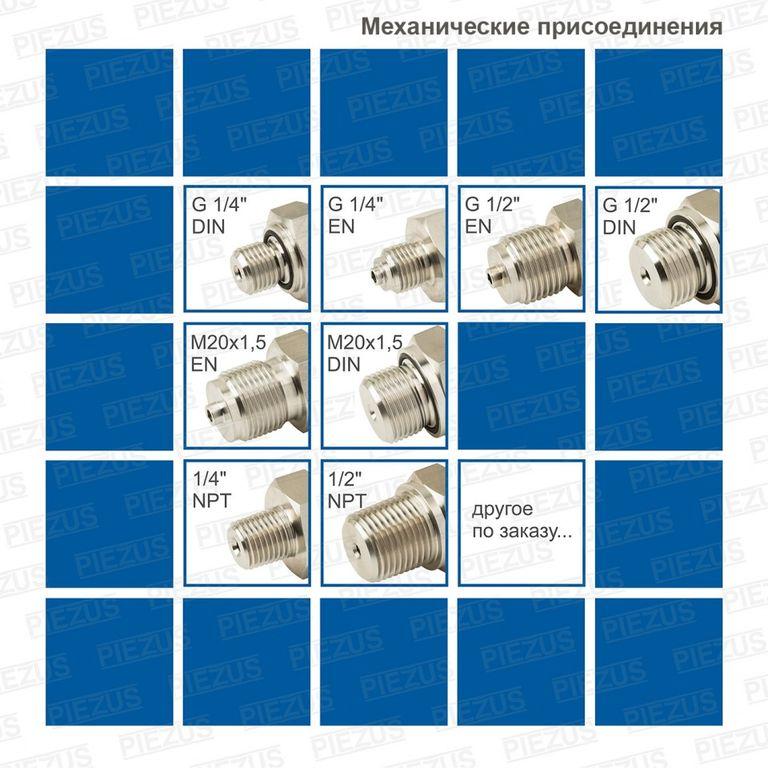 ASZ 3420r Общепромышленное реле давления 5fc699dc46353