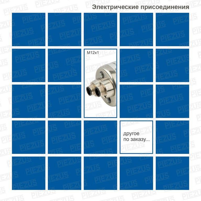ASZ 3420r Общепромышленное реле давления 5fc699dc464fa