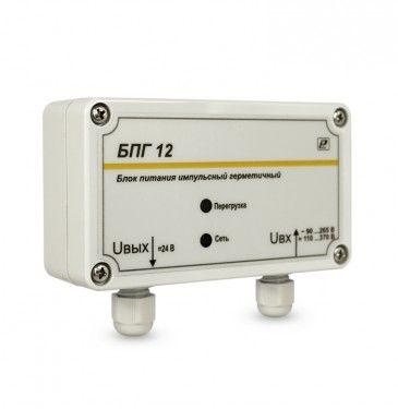 Блок питания импульсный герметичный БПГ12 5f526711e49db