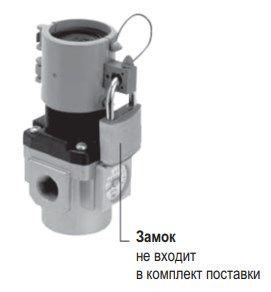 Блокиратор установочной ручки регулятора давления 5f543ca45bc45
