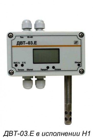 Датчики влажности и температуры ДВТ-03.Е 5fc8cc1fab4f6