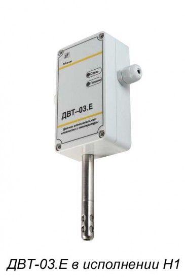 Датчики влажности и температуры ДВТ-03.Е 5fc8cc1fac242