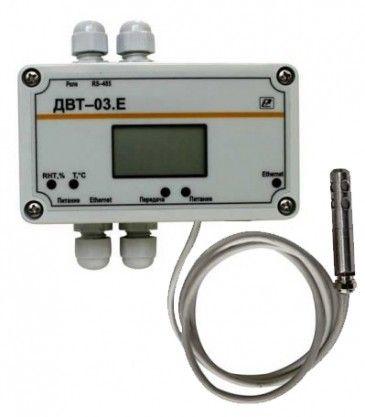 Датчики влажности и температуры ДВТ-03.Е 5fc8cc1facc2e