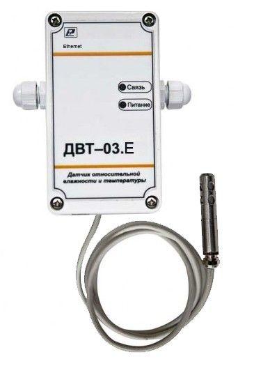Датчики влажности и температуры ДВТ-03.Е 5fc8cc1facf09