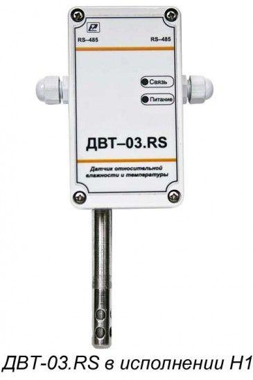Датчики влажности и температуры ДВТ-03.RS 5fc56189a9bbb