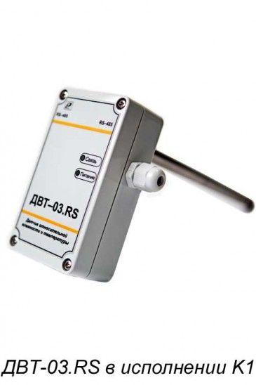 Датчики влажности и температуры ДВТ-03.RS 5fc56189ab3b8