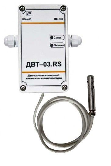 Датчики влажности и температуры ДВТ-03.RS 5fc56189ac23a
