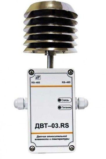 Датчики влажности и температуры ДВТ-03.RS 5fc56189ac926
