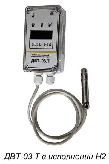 Датчики влажности и температуры ДВТ-03.Т 5fcb3fef33096