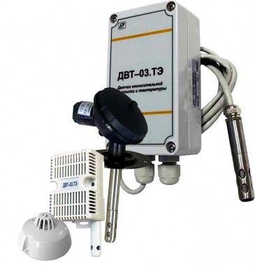 Датчики влажности и температуры ДВТ-03.ТЭ 5fc67e0564b4b