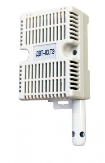 Датчики влажности и температуры ДВТ-03.ТЭ 5fc67e05660d0