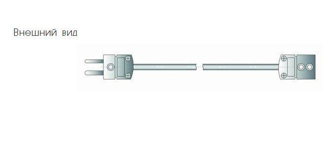 Кабель удлинительный СК1-К для измерителя температуры IT-8 5f54425adf0f2