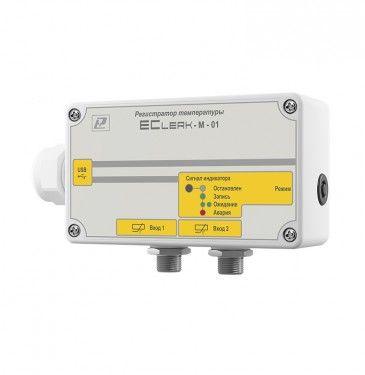 Измеритель-регистратор температуры EClerk-M-K-HP в герметичном корпусе 5fcf0c4cb1b70