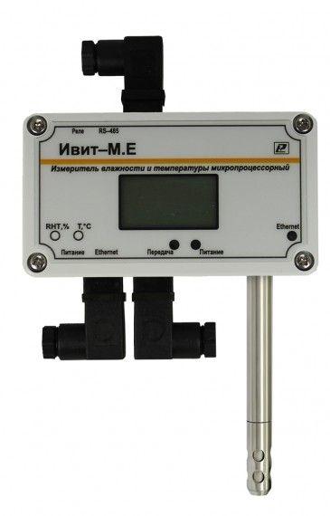 Измеритель влажности и температуры электронный Ивит-М.Е 5fc882e453894
