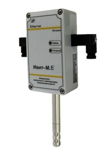 Измеритель влажности и температуры электронный Ивит-М.Е 5fc882e45448b