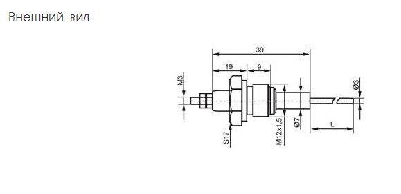 Кондуктометрический датчик уровня одноэлектродный ДУ-1-Н 5fd2c9fdead34