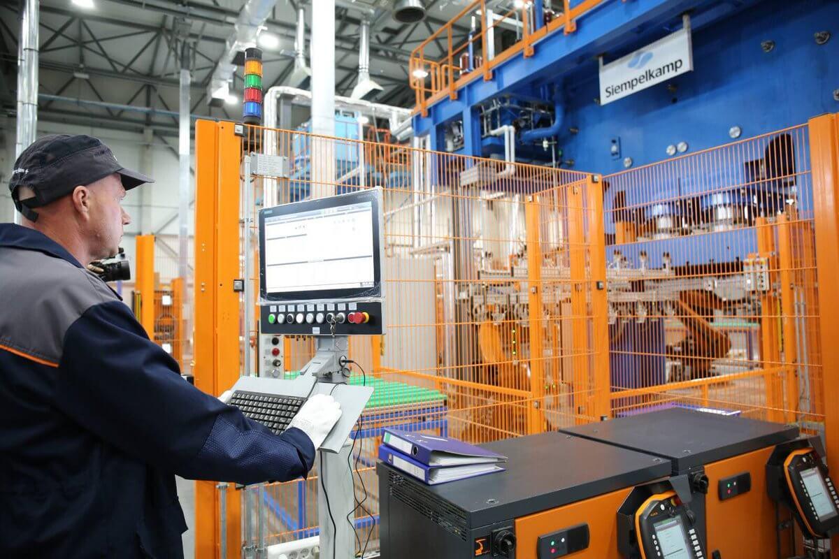 Автоматизация производств 608139a3dff05