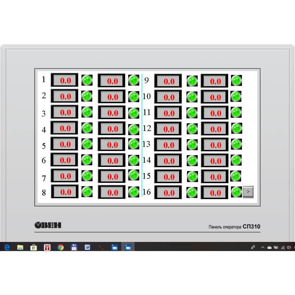 Модернизация клеевого пресса, для изготовления многослойной фанеры 5f527c5a2a116