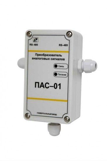 Преобразователь аналоговых сигналов ПАС-01-Е 5fcd934e35644