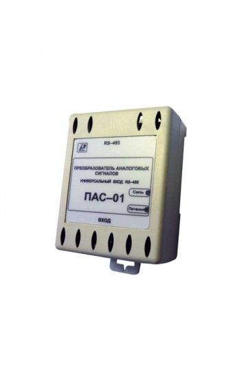 Преобразователь аналоговых сигналов ПАС-01-RS 5fc85ce377617