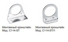 Принадлежности для Серии M — T 5fc74bd3da095