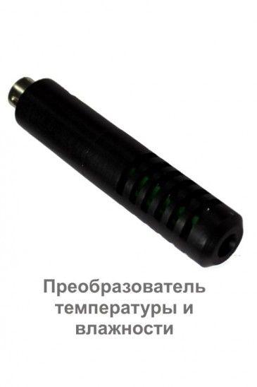 Термометр-гигрометр цифровой IT-8-RHT 5fcb78ec3fd56