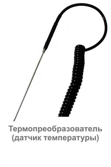 Термометр-гигрометр цифровой IT-8-RHT 5fcb78ec401c1