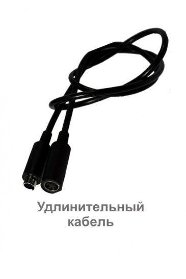 Термометр-гигрометр цифровой IT-8-RHT 5fcb78ec40475