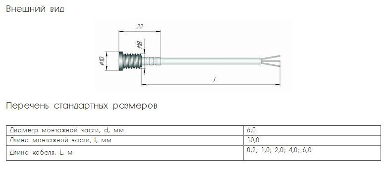 Термопреобразователь сопротивления ТСМ (ТСП)-К3Р 5fc937f4be729