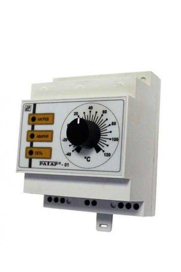 Терморегуляторы Ратар-01 универсальные 5fc684acc0545