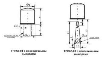 Терморезистор прямого подогрева ТРП68-01 5fc5f2632abf6