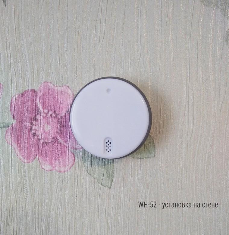 Bluetooth — Термогигрометр RELSIB WH52 60870512e4064