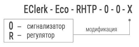 Измеритель температуры, влажности и абс.давления EClerk-Eco-RHTP 5fc82d6b087c7