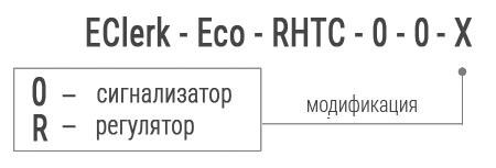 Измеритель температуры, влажности и концентрации CO2 EClerk-Eco-RHTC 60868620c6661